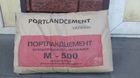 Цемент 550 Adocim(Турция) 42.5 - R (25кг)