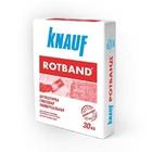Knauf Rotband(КНАУФ Ротрбанд)
