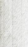 Панель МДФ Мрамор 2600х148 мм