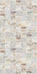 Панель пластиковая Мрамор венецианский
