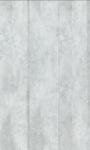 Панель МДФ Цемент 2600х148 мм